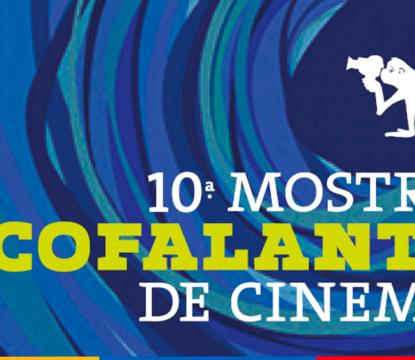 Santa Amália Indica: 10ª Mostra Ecofalante de Cinema